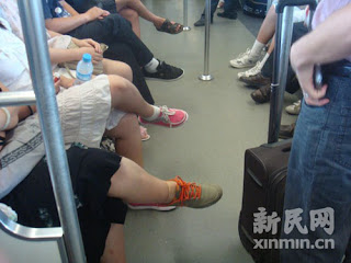 chinese train weird funny wtf disgusting shocking