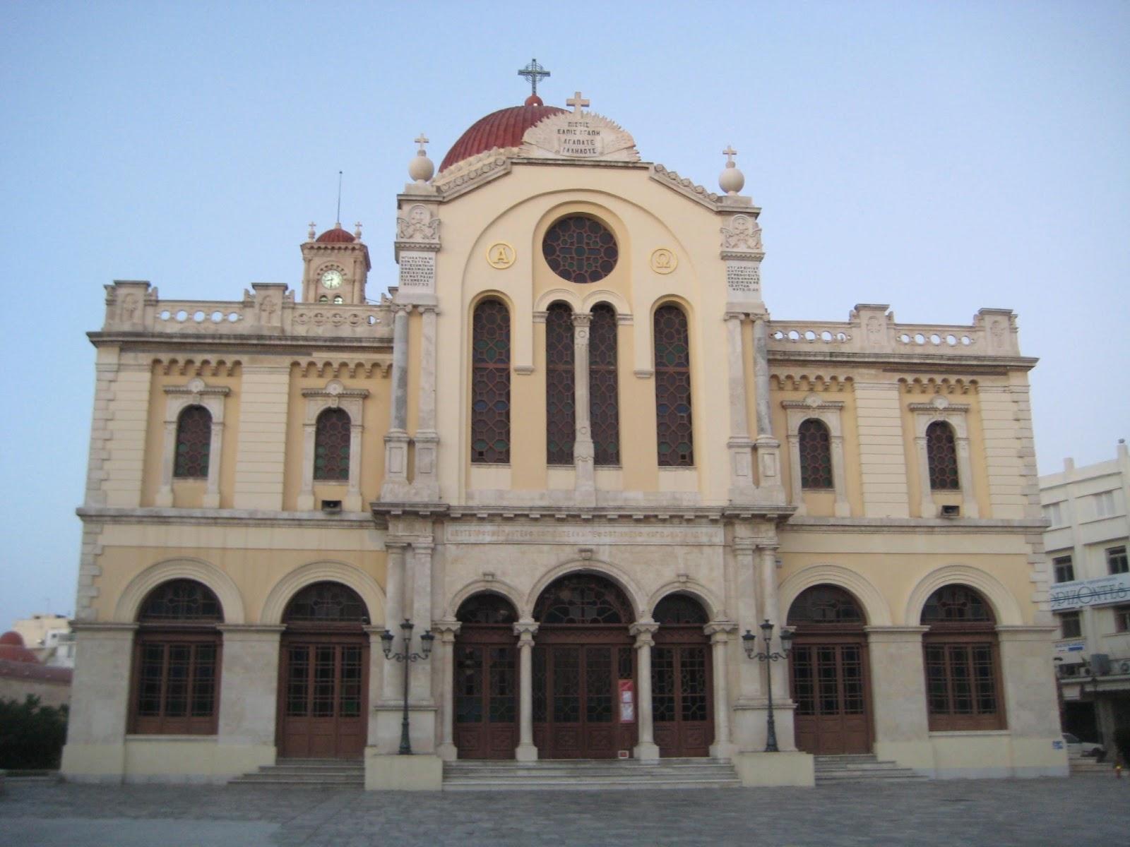 Crkva Agios Minas (Sveti Minas) u Irakliu (Heraklion)