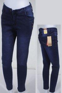 Jeans LOGO Skinny 971 - Biru Dongker (Toko Jilbab dan Busana Muslimah Terbaru)