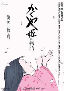 http://www.filmotecaonline.com.br/2015/07/o-conto-da-princesa-kaguya-kaguya-hime.html