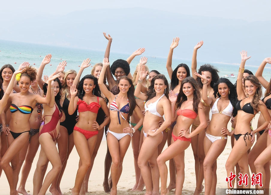 Miss World Contestants in Swimsuits