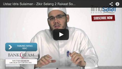 Ustaz Idris Sulaiman – Zikir Selang 2 Rakaat Solat Tarawih & Zikir Setelah Selesai Solat Tarawih