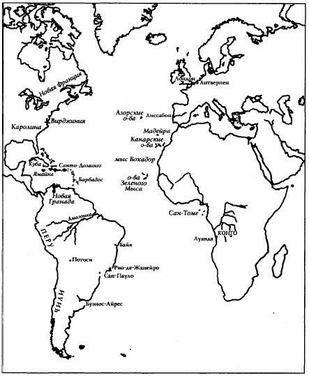 Атлантический регион