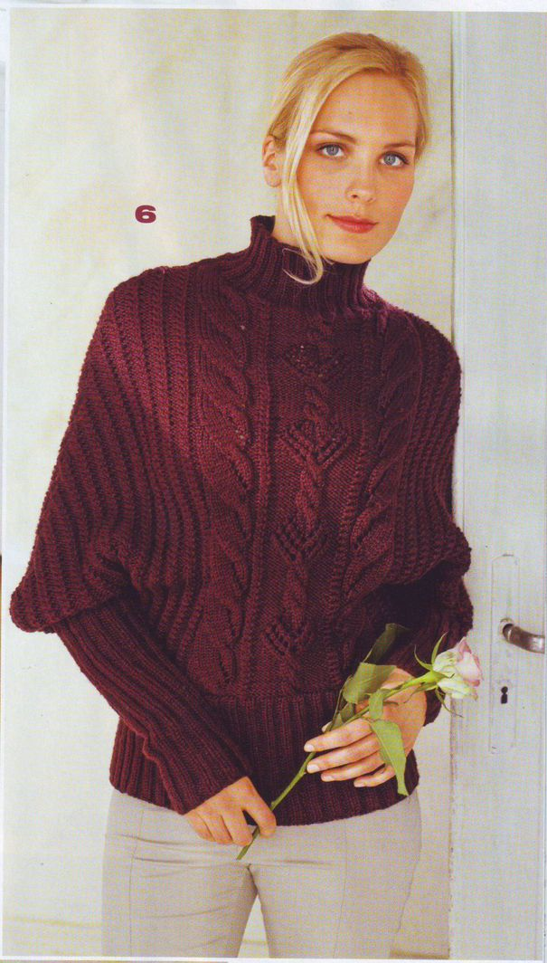 Женский джемпер avon