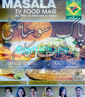 Masala Tv Food Magazine November 2015