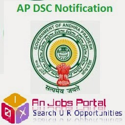 AP DSC TET 2014 Notification, Online Application, Results