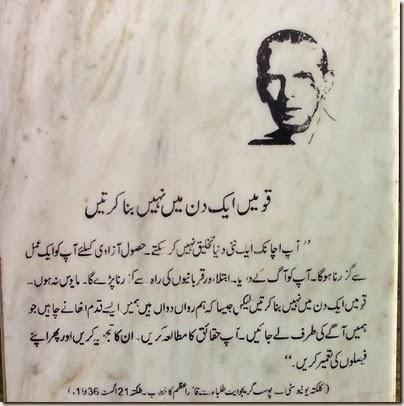 quaid e azam in urdu Quaid e azam online home ebook books on jinnah ftimma jinnah books  jinnah papers english jinnah papers urdu videos audios editors.