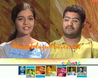Jr NTR in Colors with Swathi -old videos