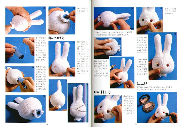 Куклы из перчатки своими руками выкройки