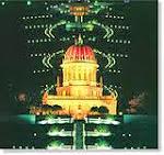fotos-Lugares Sagrados Baháis