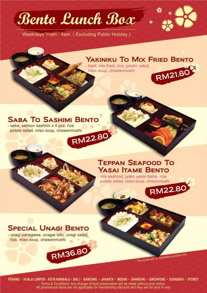 food street sushi tei penang bento lunch box. Black Bedroom Furniture Sets. Home Design Ideas