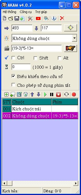 AKAM (Auto click)