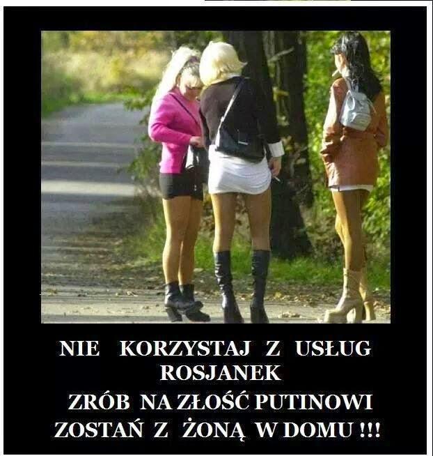 """В МИД Польши считают """"как минимум подозрительным"""" решение России о гуманитарной помощи Украине - Цензор.НЕТ 4303"""