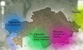 история казахстана. 11 класс. шпаргалка. древний казахстан саки, уйсуни,канлы,гунны