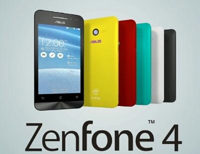 Cara Upgrade Firmware Asus Zenfone 4 Tanpa Komputer (PC)