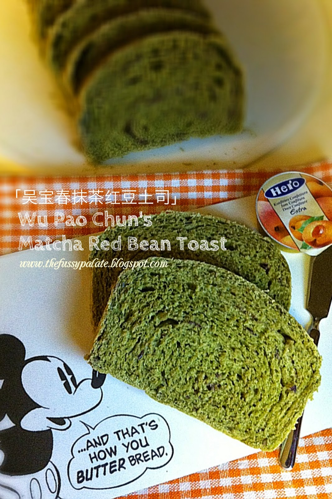 I Have A Colleague In Office Who Loves Baking And Cooking As Much Do Some 2 Weeks Back She Asked If Knew Anything About Wu Pao Chun S Champion Toast