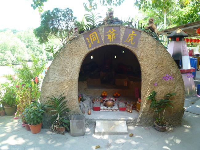 Crematorio en el templo
