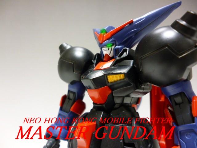 HGFC Master Gundam Fuuunsaiki