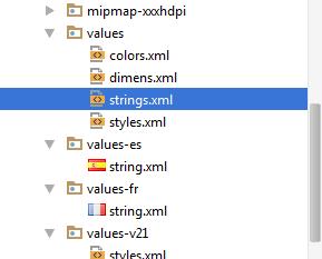 Hasil pembuatan file values dan string.xml