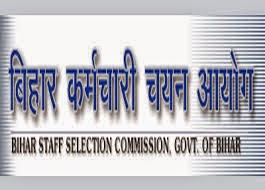 BSSC Vacancy 2014