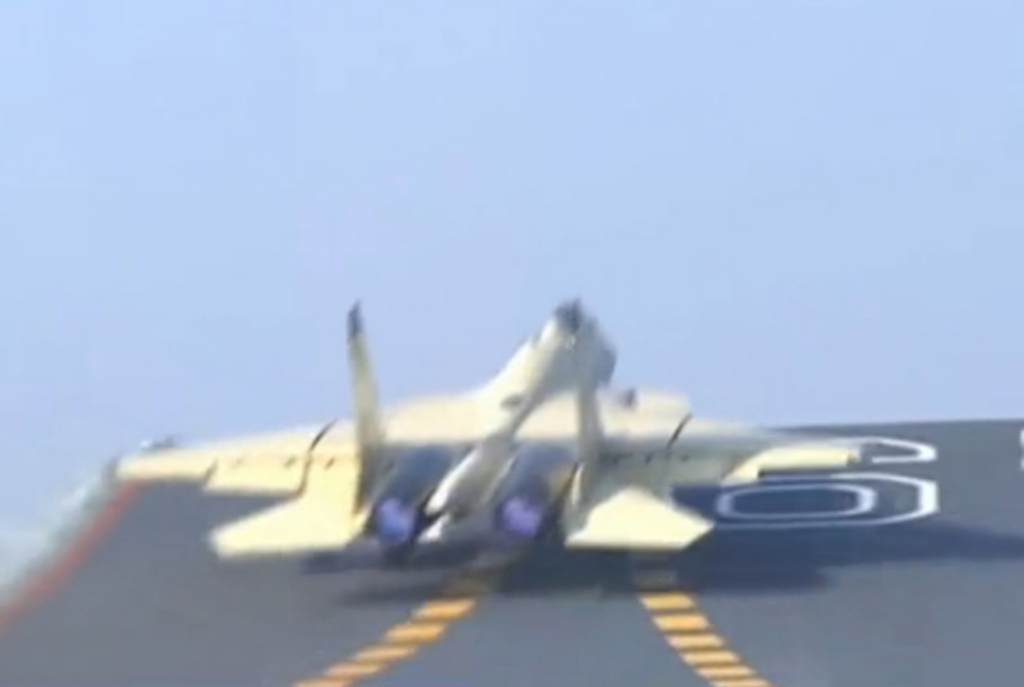 Chinese J-15 Flying Shark Naval Fighter Jet Continuous ...