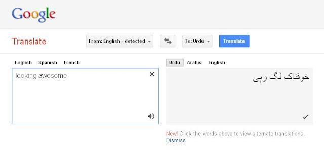 Google Translate Wallpapers