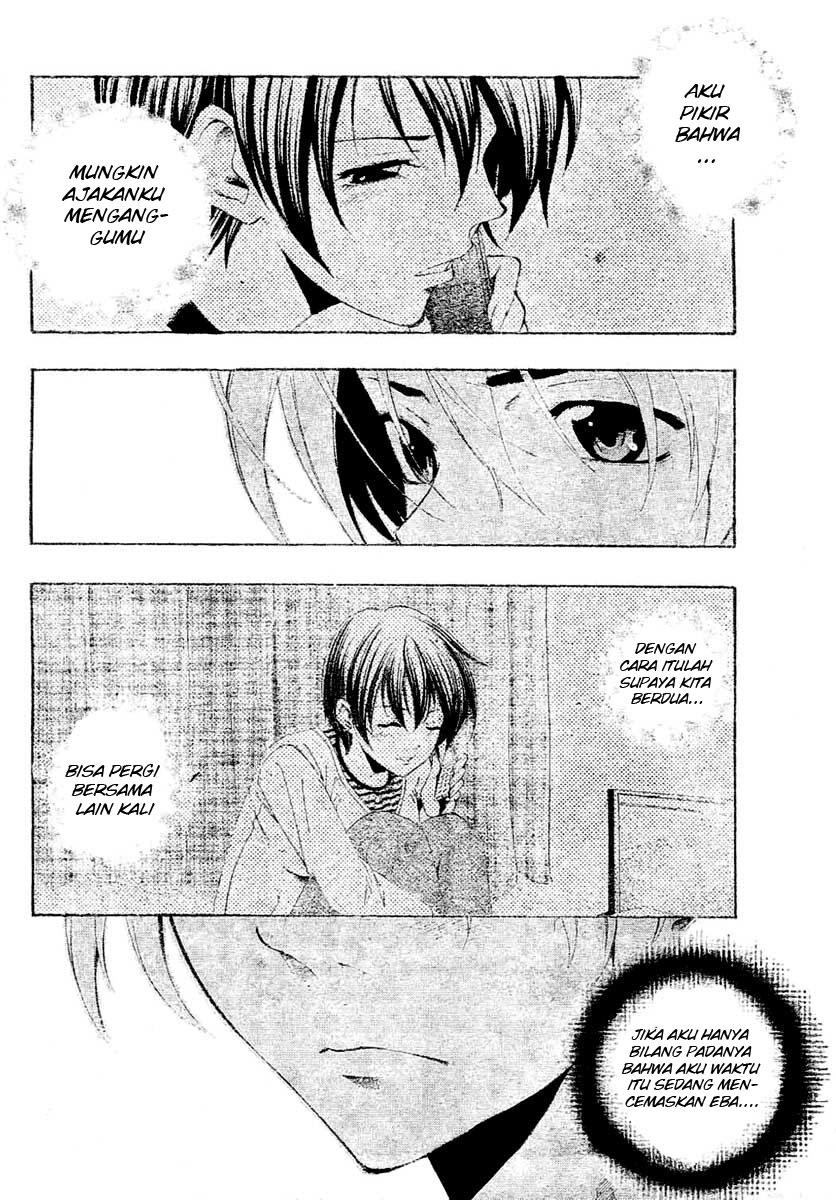 Komik kimi no iru machi 37 page 14