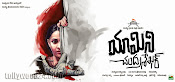 Telugu movie Yamini Chandrashekar Wallpapers-thumbnail-2
