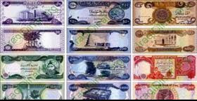 Iraqi Dinar News ~ New year - A New Currency - Iraq's new currency