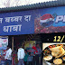 राज बब्बर ह्यांनी सुरु केला १२ रुपयात भरपेट जेवण देणारा धाबा - Raj Babbar Dhaba 12 Rs