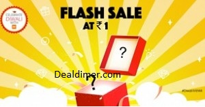 mi-rs-1-flash-sale