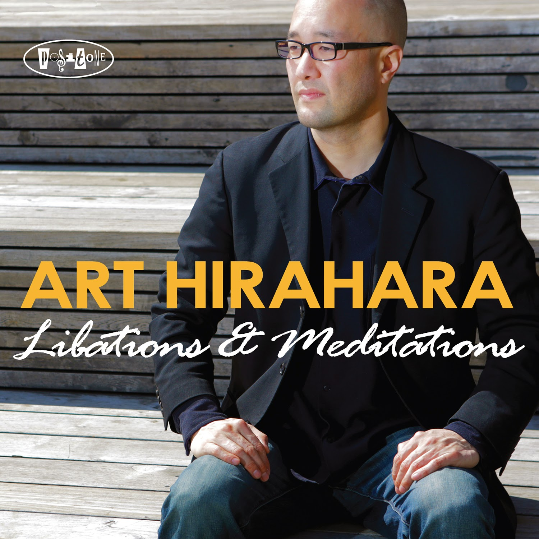 http://www.d4am.net/2015/01/art-hirahara-libations-meditations.html