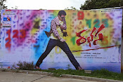 Rabhasa Posters and Wallpapers-thumbnail-1