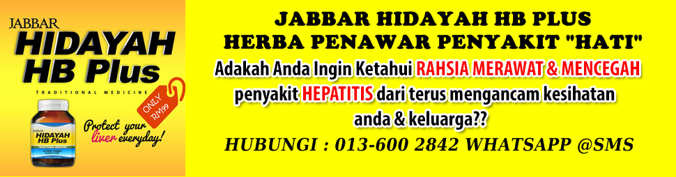 Tonik Hati Al Jabbar - Penawar Hati Kronik & Hepatitis
