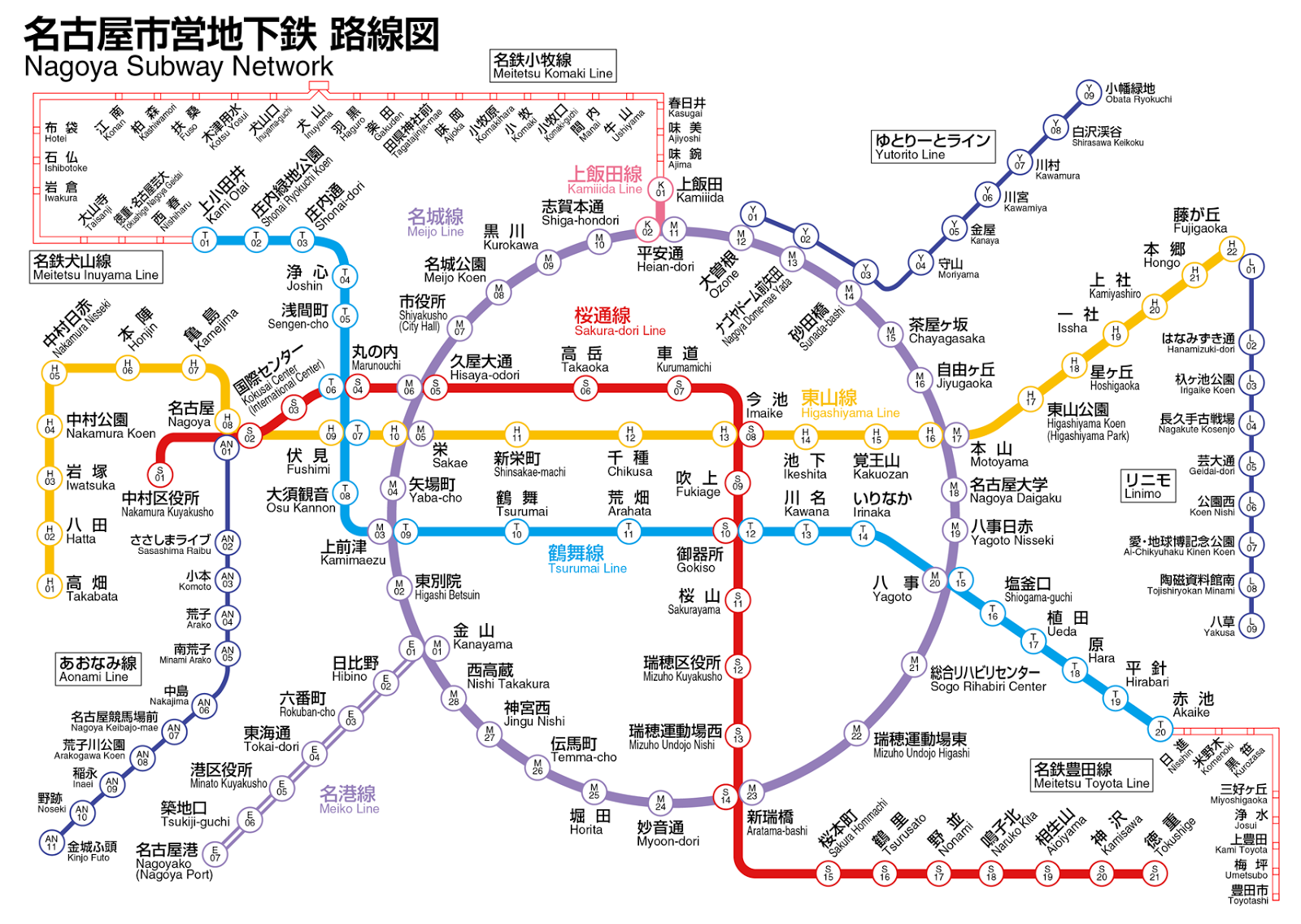 Sapporo Subway Map English