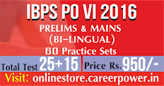 IBPS PO (Pre+Mains) Test Series with Practice Set