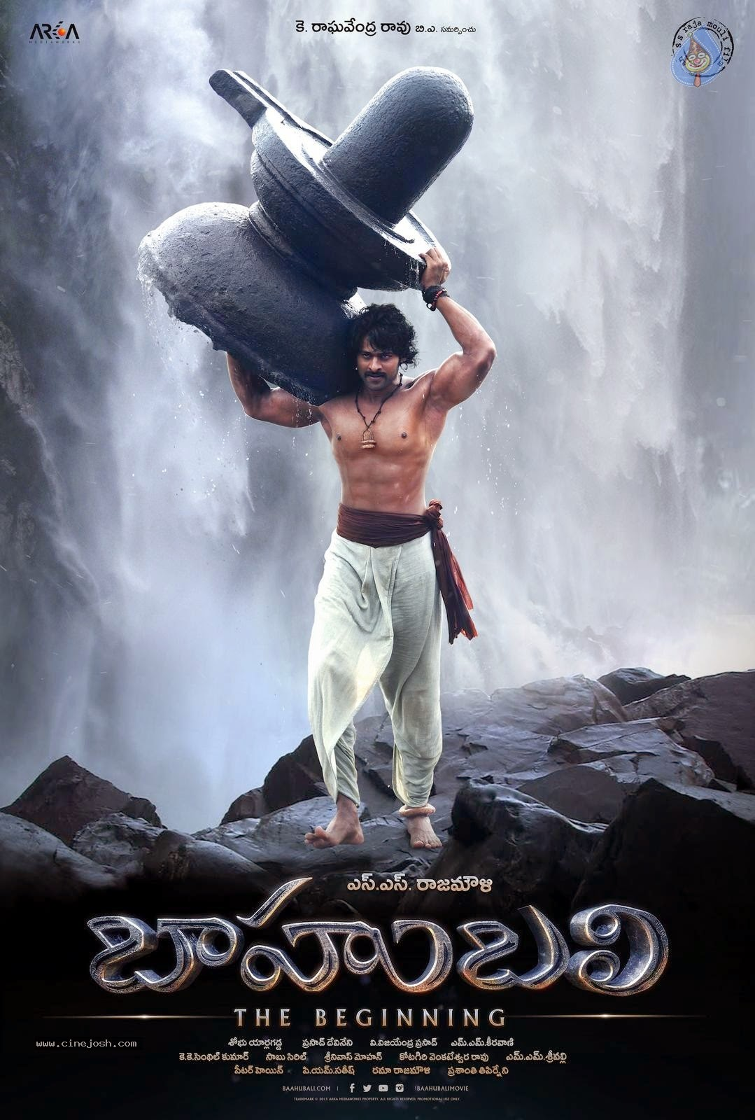Bahubali movie shivudu posters