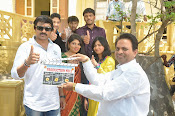 Sri Maheswari Parameswara Creations Production No 2 opening-thumbnail-7