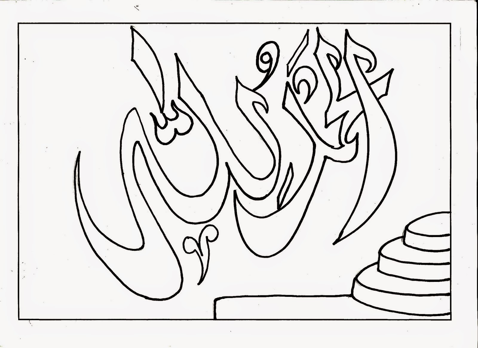Contoh Contoh Karya Kaligrafi