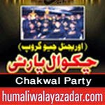 http://www.humaliwalayazadar.com/2014/10/blog-post_31.html