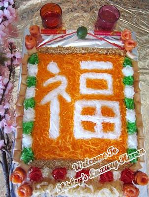 making pretty cny fortune salmon yusheng