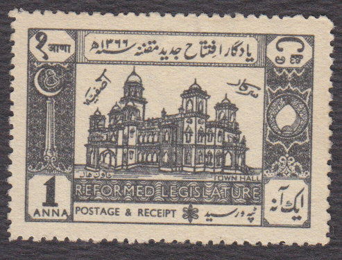 Blogart: Hyderabad-The 1947 Reformed Legislature-1 Anna Postage  Stamp-Illustrated