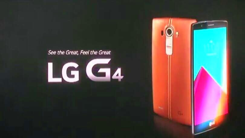 LG G4 now official, key specs revealed