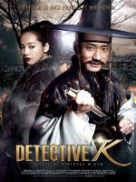 Detective K: Secret of Virtuous Widow (2011) Korean