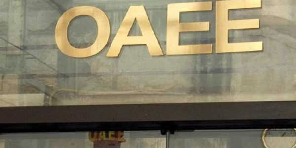 Αναβολή έναρξης μηνιαίας καταβολής εισφορών στον ΟΑΕΕ!