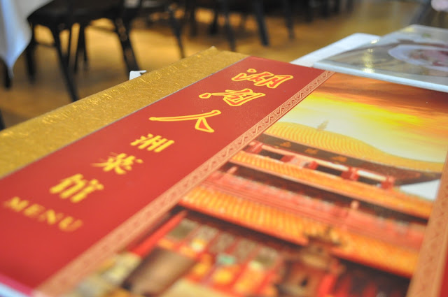 Hunan+Xiang+Cai+Guan+review+Golders+Green+Local+Friends+menu