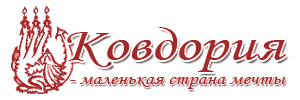 Символ Ковдории - Дракон