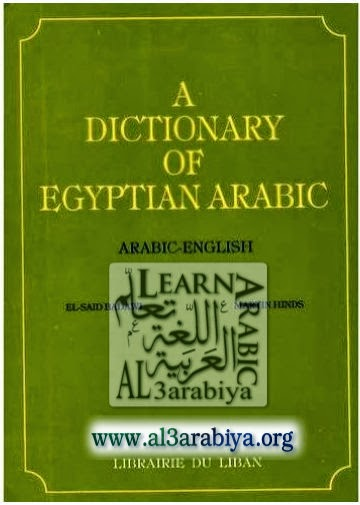 A Dictionary of Egyptian Arabic