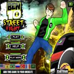لعبة بن تن قتال الشوارع