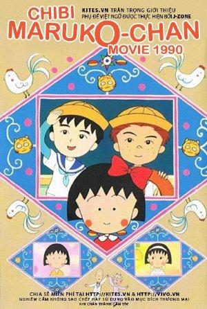 Nhóc Maruko - Chibi Maruko-chan Movie (1990) Vietsub